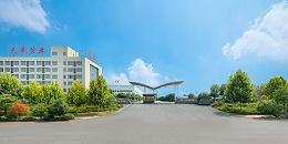 天卓管业再次入选《湖南省两型产品政府采购目录》