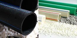 HDPE给水管和PPR给水管那个好?PE管和PPR管哪种好?