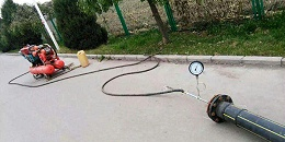HDPE给水管道水压试验怎么做?有什么要求?