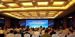 天卓塑胶参加长沙市望城区两型科技产品推介会暨2016科技活动