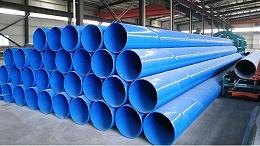 武冈市饮水安全全覆盖暨巩固提升工程—涂塑钢管