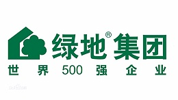 绿地集团在湖南多个项目